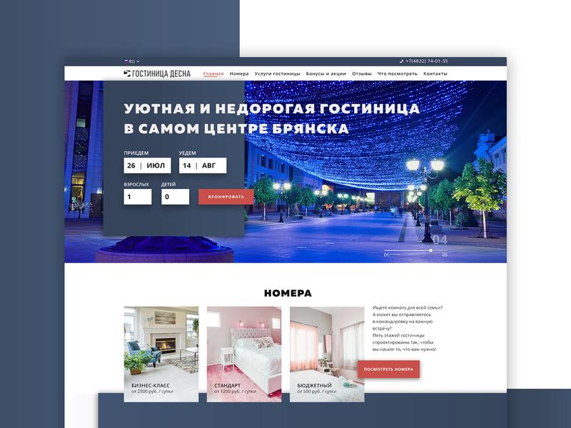 Desna Hotel website design booking typography uxdesign ux web design web userinterface ui hotel website hotel