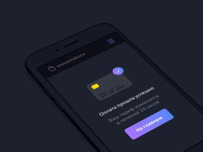 Payment Success app ui ux