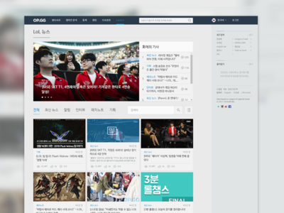 OP.GG - LoL News flat ui design web news