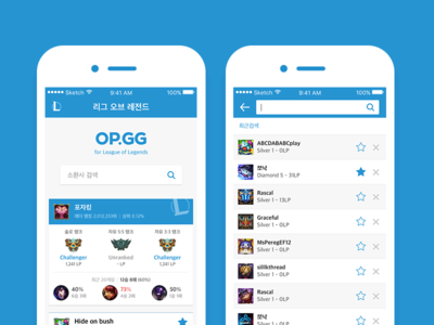 OP.GG - Home screen player stat game profile league of legends search card list ui home