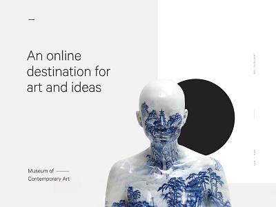 Museum of Contemporary Art design website