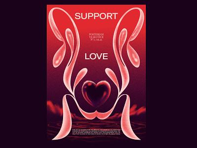Strange Love dark red organic movieposter love heart digitalart illustration graphic design poster lettering type typography font typeface wordmark logo designer vector poster design