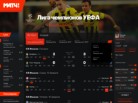 MatchTV bets concept