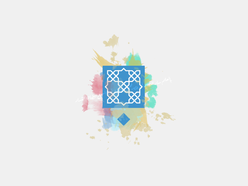 Arabic typography - Expermiental colorful geometric art islamic letters arabic design typography typo