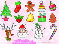 Free Christmas AI Icons