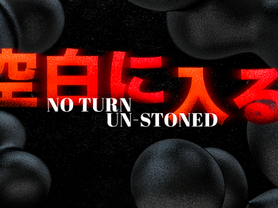 🎵No turn un-stoned glow noise blobs japanese