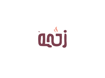 zahma café l logo design smart identity branding coffee café logo