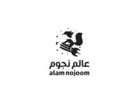 Alam nejoom -عالم نجوم- stars world