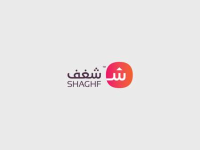 Shaghf l logo design