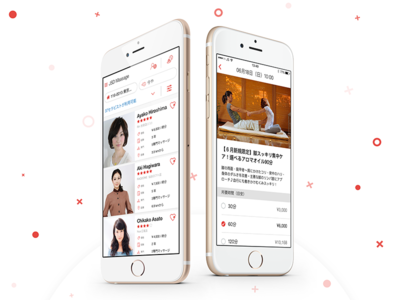 Massage App for Japanese Market ecommerce product design user experience localisation japan health simplistic clean ui ux mobile massage