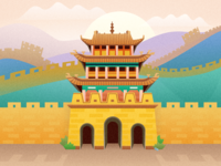 [illustrations]China