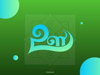 Tamizh Lettering