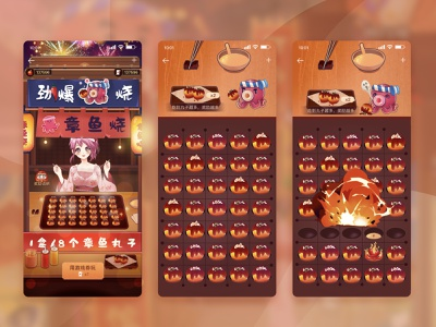 Summer Festival Firework Festival firework festival firework festival summer festival japanese-style food 美食 小游戏 烟火祭 夏日祭 game art game ps design illustration 章鱼小丸子