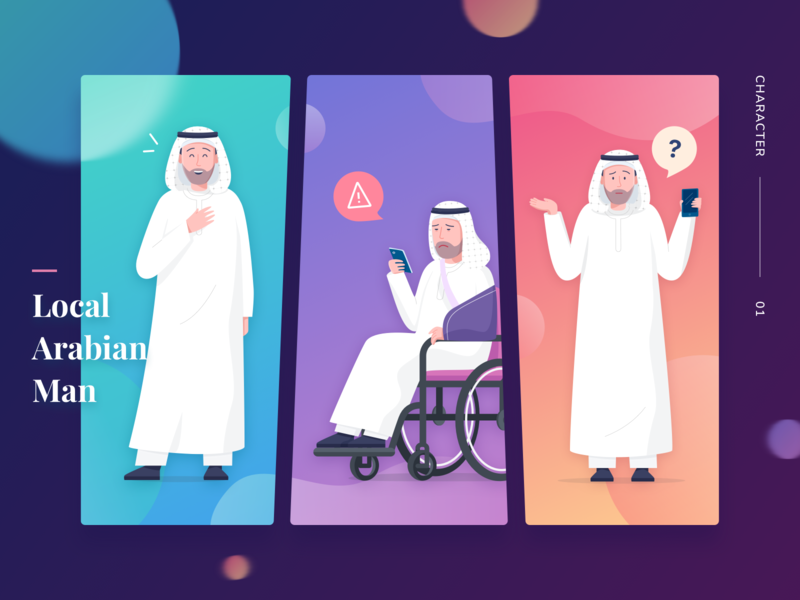 Arabic Character Illustration patient design doctor people health arab character illustration
