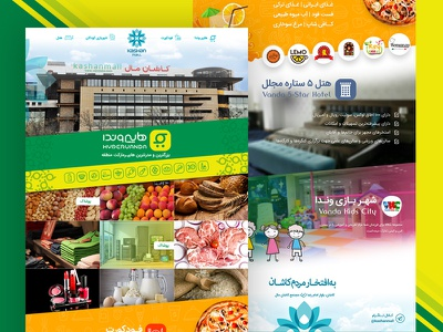 Kashan Mall ui web design