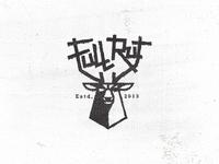 Full Rut_2