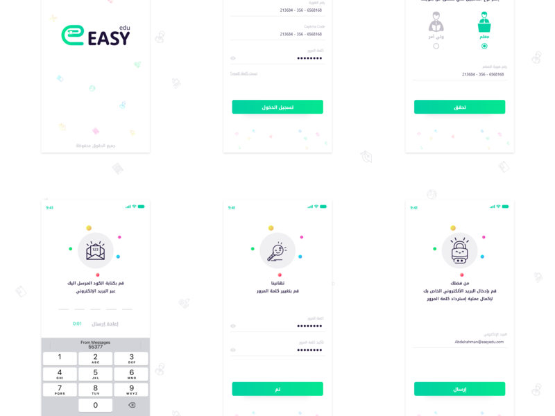 Easy app edu learning saudi arabia arabic students teacher parent ux ui app education education app