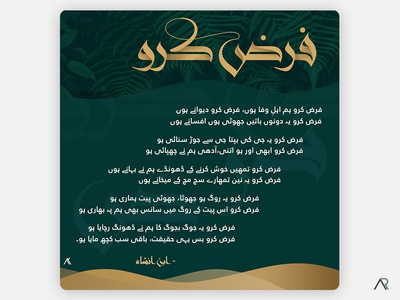 Urdu Designs Themes Templates And Downloadable Graphic
