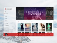 Netease Cloud Music Redesign For White