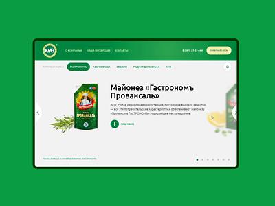 Sauces plant website promo pitcher-splant clean minimal ux ui website motion web webdesign figma mayonnaise