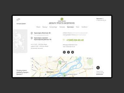 KRK: contacts & service page (frontend) clean minimal ux ui pitcher-krk webdesign website web motion blender3d blender loans brokers loan figma