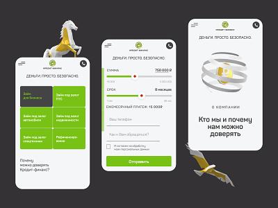 KRK: mobile pitcher-krk mobile design mobile ui mobile adaptive 3d blender3d ux minimal ui website web webdesign figma