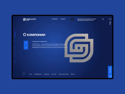 Zenith ux ui clean fullscreen desktop figma logo motion design website web