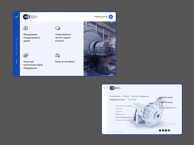 SPK 3d max 3d mobile ui mobile ux ui website web webdesign figma