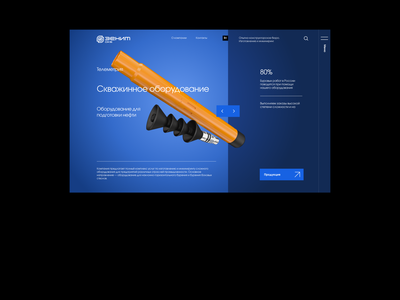 Zenith blender clean minimal ux ui motion website web webdesign figma