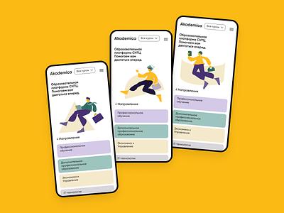 Akademica mobile ui ux ui minimal illustration website web webdesign figma