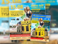 Poster & flyer for tysa.ru TV