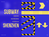 subway in shenzhen