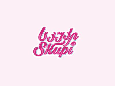 Skupi ice cream georgian icecream kids lettering handwritten calligraphy typography type logo