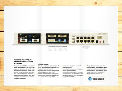 Mvtel booklet C booklet print