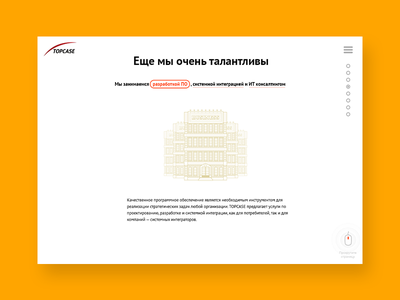 Screen from old project unit block 2014 site onepage