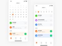 Calendar clock app #42/100