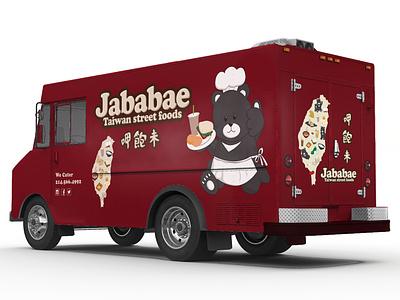 Jababae Truck1