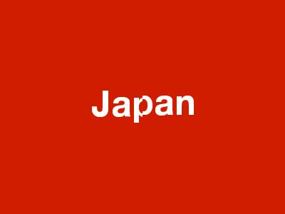 Japan is broken