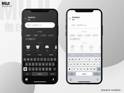 MUJI SEARCH iPhone X search iphone x muji