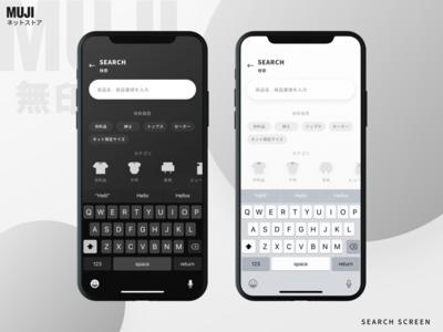 MUJI SEARCH iPhone X