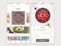 Dessert interface