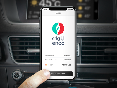 Pay for fuel from your car enoc fuelstations petrol uae dubai iphone button fuel and go fuelup mobile app design carapp car fuel ui design wallet payments app application mobile