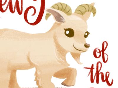 Happy Chinese New Year! animal character yearofthegoat illustration