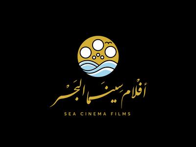 Sea Cinema Films logo