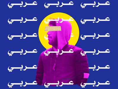 عربي l Arabi