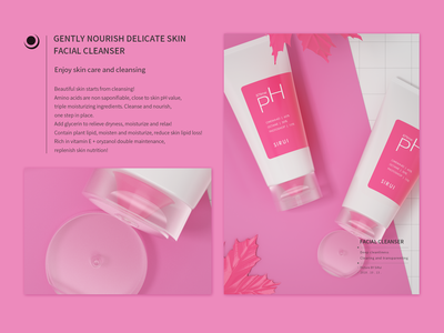 Facial Cleanser pink