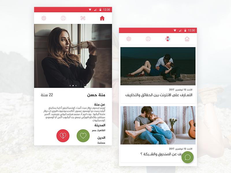 dating application egypt