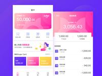 sugar card app ui design