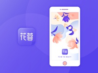 Huarong app