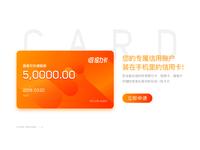 geili card design